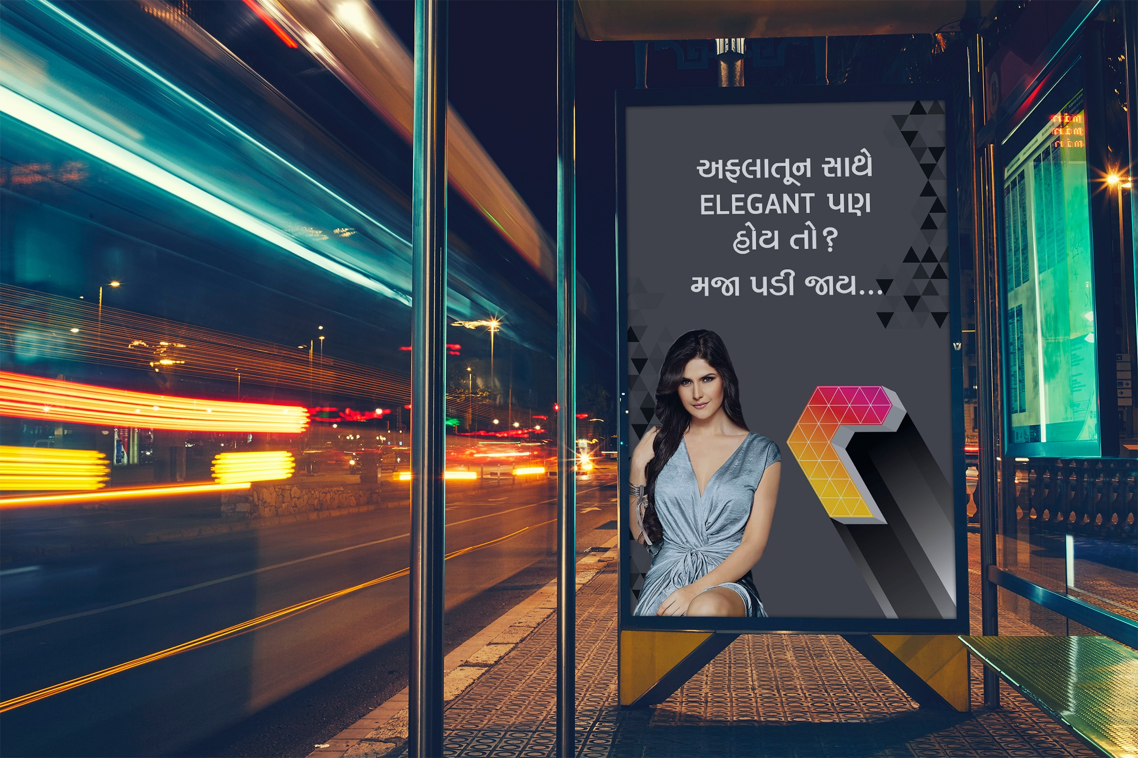 bus stand panel design