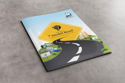 chitra publicity brochure