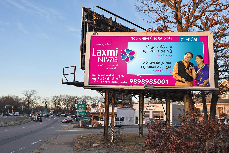 laxmi-nivas-hoarding-design