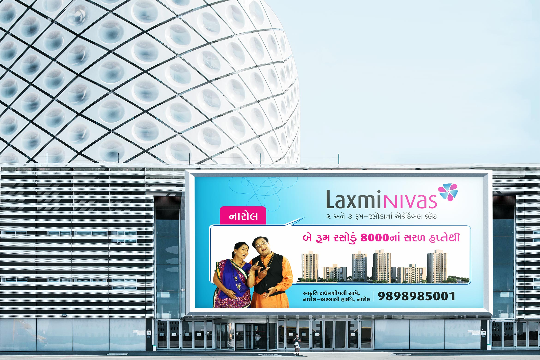 laxmi-nivas-hoarding
