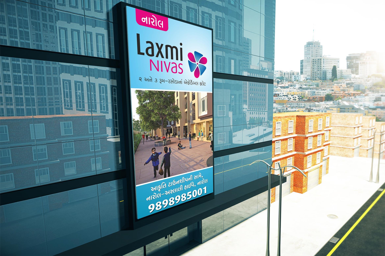 Lsxmi Nivasteaser-hoarding