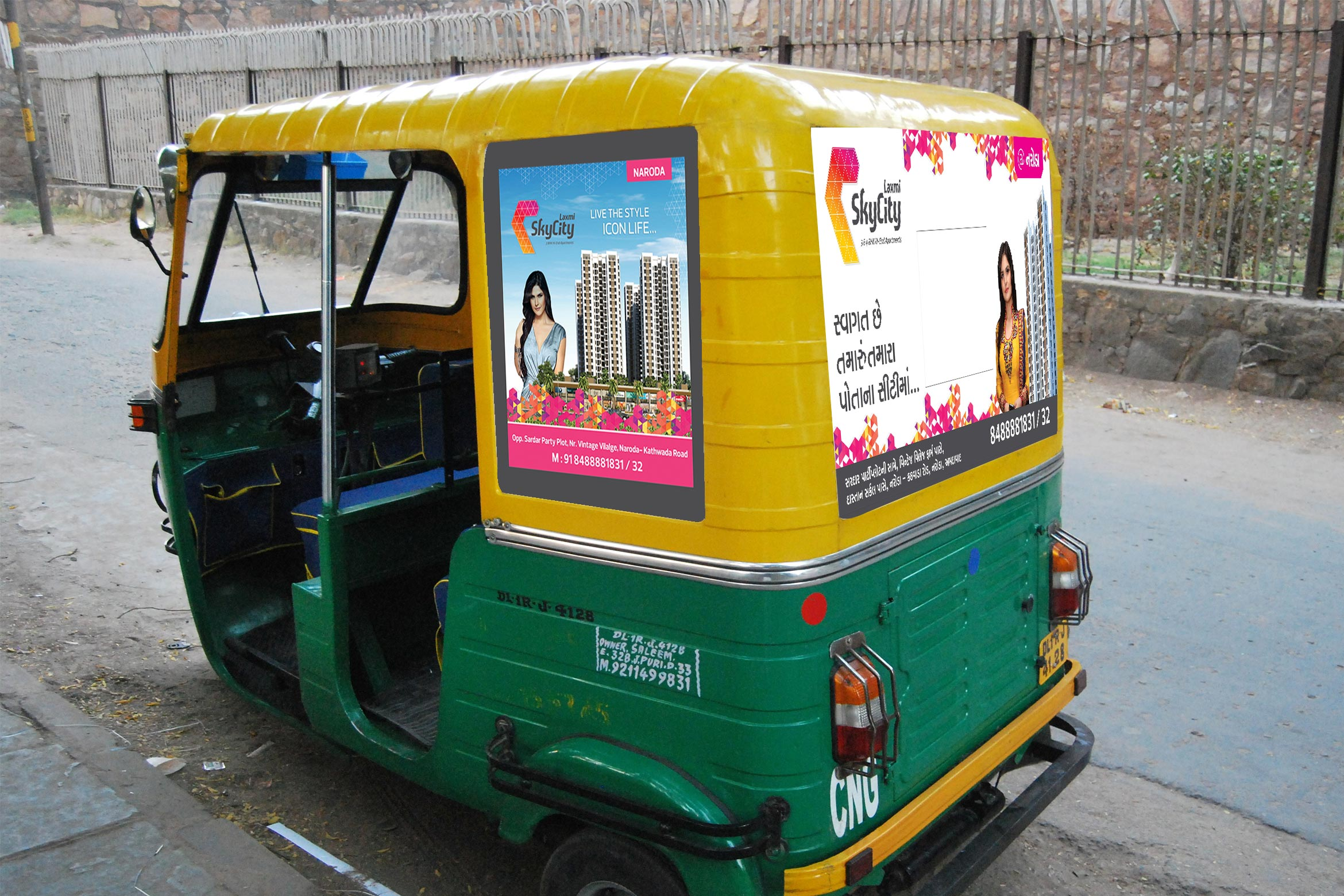 laxmi-sky-city-auto-back