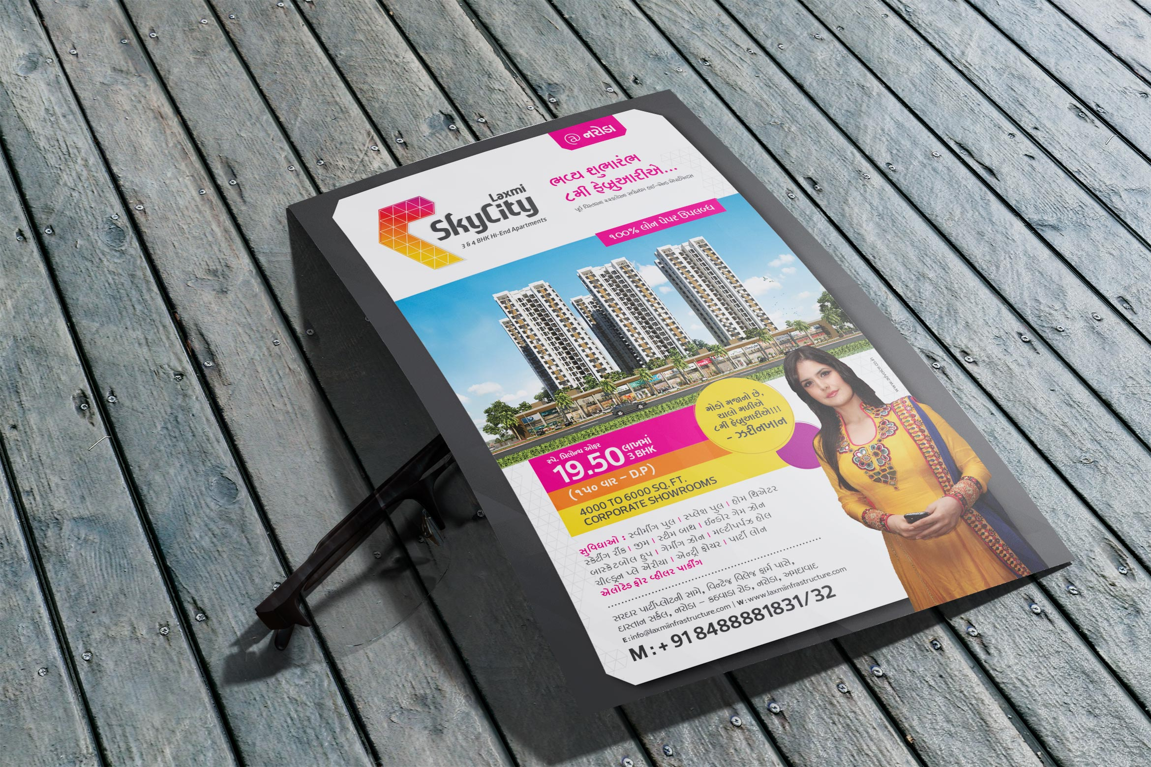 laxmi-skycity-flyer-design